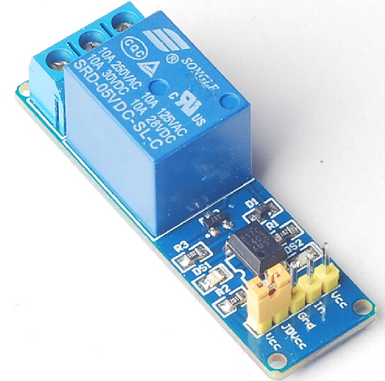 1 channel relay module,5v low level